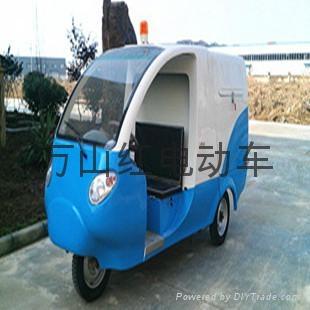 萬山紅電動三輪清運車 1