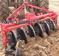 1LYQ disc plough