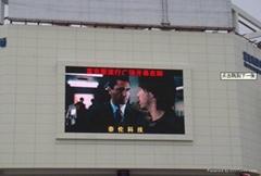 LED大屏幕泰伦德户外彩显示屏