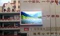 晶元PH8室外全彩LED電子顯示屏 2
