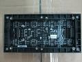 晶元PH3LED壓鑄鋁顯示屏 2