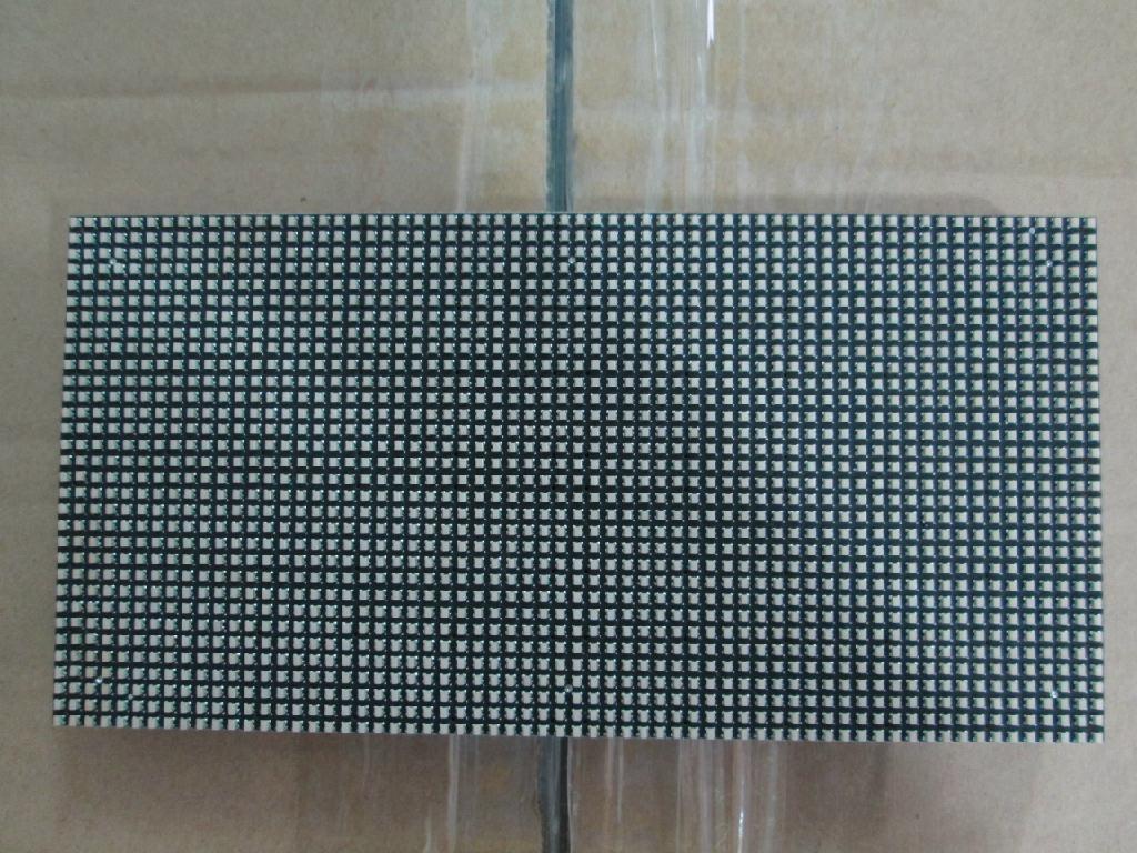 晶元PH3LED壓鑄鋁顯示屏 3