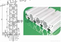 歐宇鋁型材OYU-8-40160廠家直銷