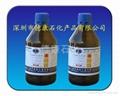 石油醚 1