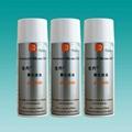 雾化硅油脱模剂