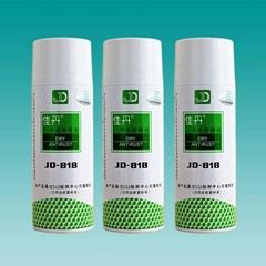 干性防锈剂