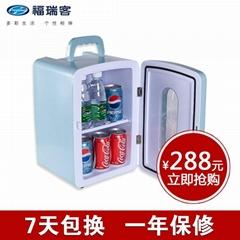 匯之源便攜式迷你冰箱