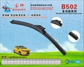 Multifunctional wiper blade
