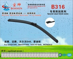 special wiper blade