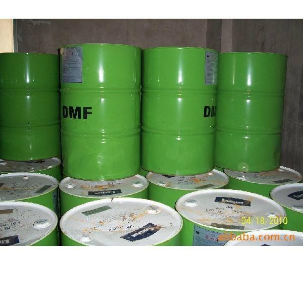 DMF 富马酸二甲酯 1