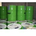 DMF 富马酸二甲酯