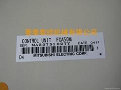 FCA50M/FCA50L  Mitsubishi NC controller
