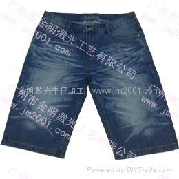 牛仔褲加工 4