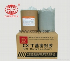 ISO9001 butyl rubber sealant