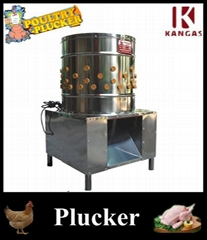 Latest Style High Efficiency Used Chicken Plucker For Sale
