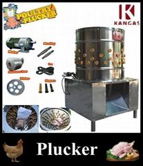 Automatic Energy Saving Chicken Plucker (KP-80)