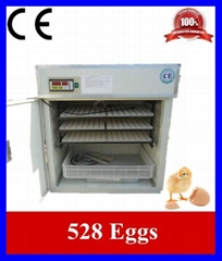 CE Marked High Efficient