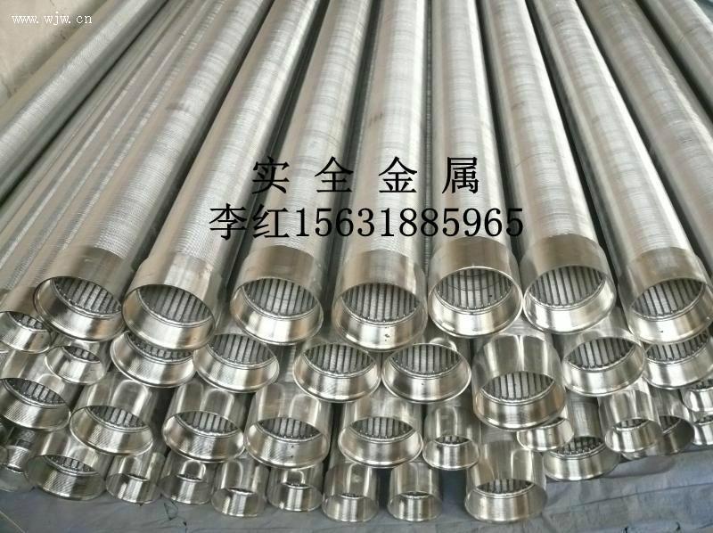 金屬楔形網濾芯  1