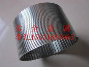 金屬楔形網濾芯  3