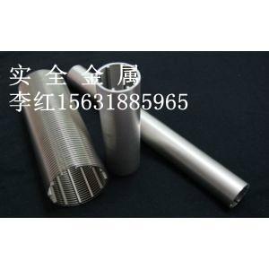 金屬楔形網濾芯  4