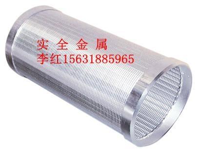 金屬楔形網濾芯  5