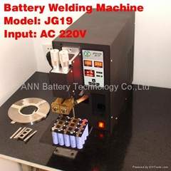 Professional Spot Welding Machine JG19 used for power battery pack