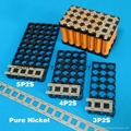 NP2S Pure Nickel Strip Used For Big Battery Holder