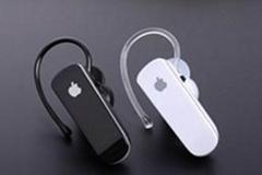 苹果蓝牙耳机