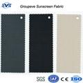 Sunscreen Fabric 3