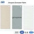 Sunscreen Fabric 5