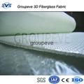3D Woven fiberglass Cloth 1