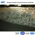 Needle Punched Nonwoven Geotextile 3