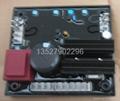R448励磁电压调节器 2