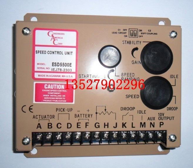 GAC电调板ESD5500E 1