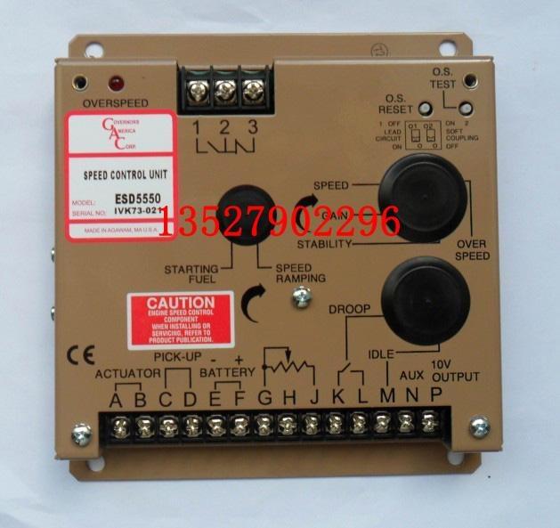 GAC电调板ESD5500E 2