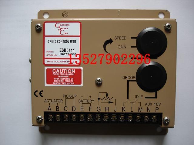 ESD5111电子调速板 1