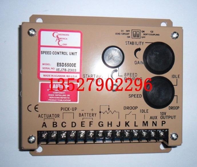 ESD5111电子调速板 2