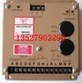 ESD5111电子调速板 3
