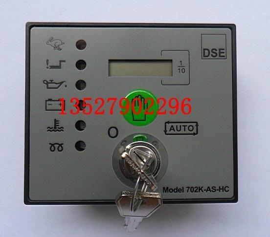 DSE501K发电机组控制器 4