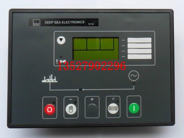 DSE5110深海控制器 1