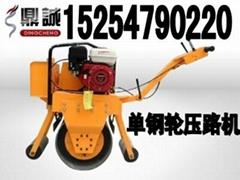 手扶單鋼輪振動壓路機