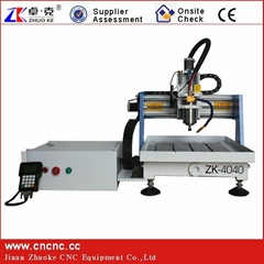 Smart Light Mini CNC Metal Carving Router with DSP  ZK-4040