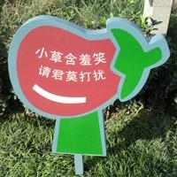 貴陽市花草牌