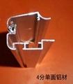 黔南州廣告鋁型材從 1