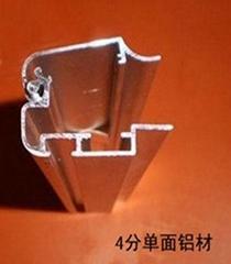 黔南州廣告鋁型材從