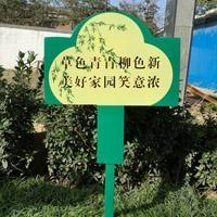 牡丹江市花草牌