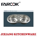 double bowl round stainless steel sink
