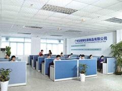 Guangzhou Blf Packing CO.,lTD