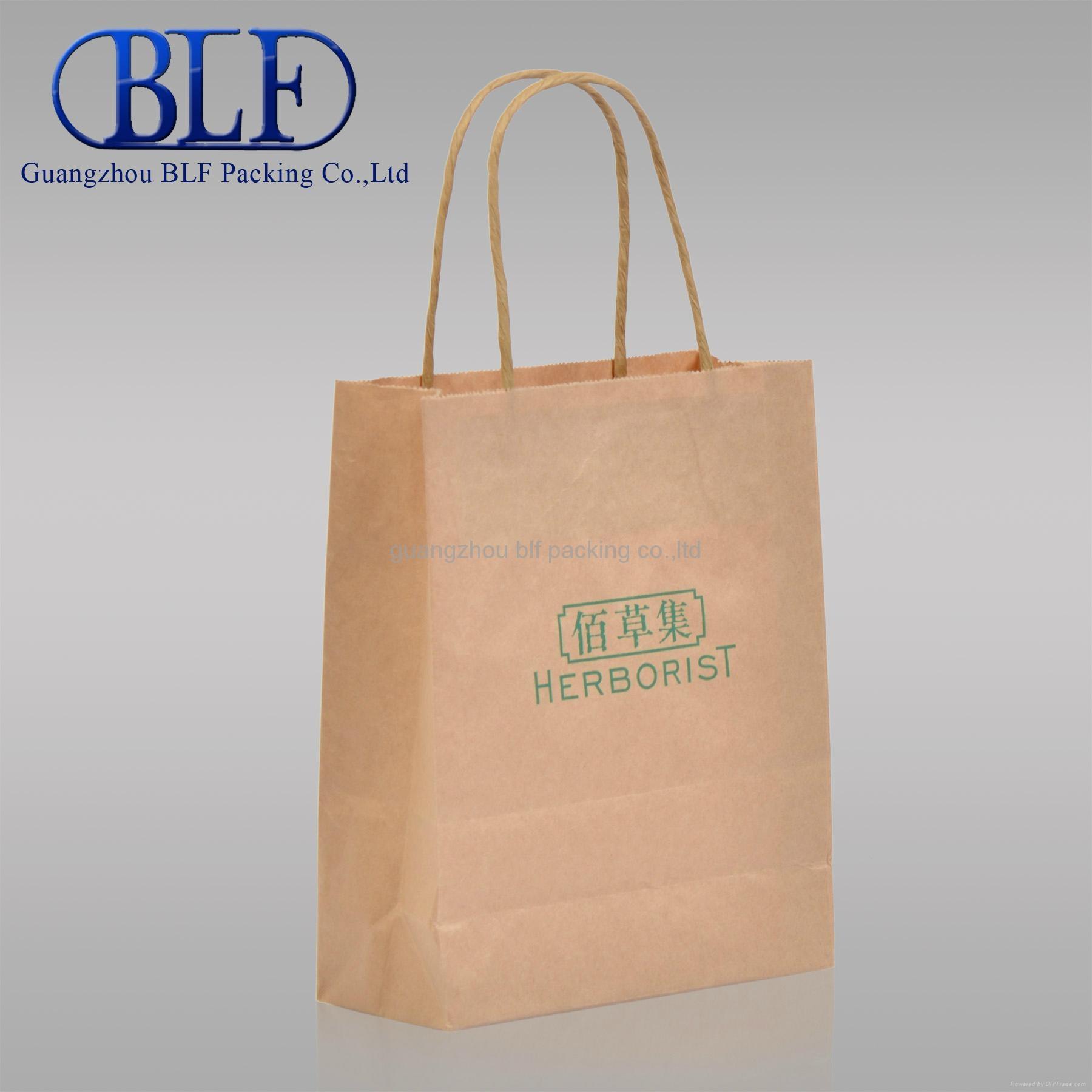 Custom printed brown paper bags