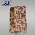 custom printed brown kraft paper bag (BLF-PB003) 4
